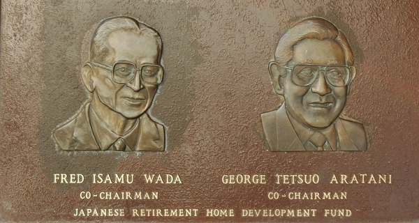 Keiro Founders Wada Aratani