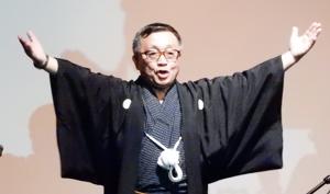 Rakugo artist Daifuku Iseya