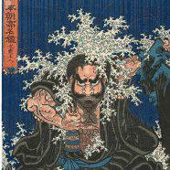 "Utagawa Kunisada (Tokyokuni III), ""The Monk Mongaku Shōnin,"" c. mid-1830s, color woodblock print, Los Angeles County Museum of Art, promised gift of Barbara S. Bowman"
