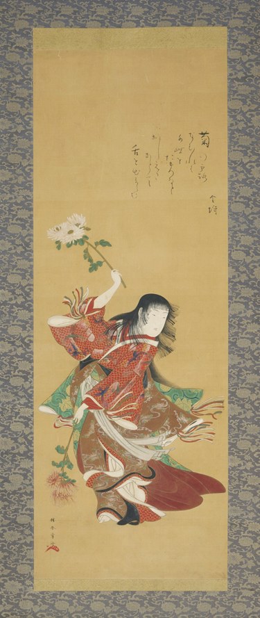 Katsukawa Shunsho (1726-1792), Child Dancing with Chrysanthemum Branch, Alternate Title: Kikujido, Hanging scroll; ink and colors on silk. Image: 33 1/2 x 12 1/4 in. Gift of Caroline and Jarred Morse. Photo © 2015 Museum Association/LACMA