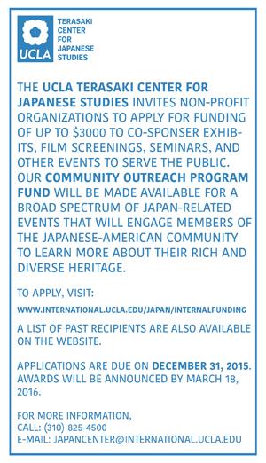 UCLA Terasaki Community Outreach Program Fund
