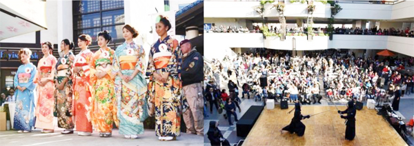 Oshogatsu (New Year's Day) in Little Tokyo events (Courtesy of Japanese Chamber of Commerce)