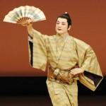UCLA Lecture Okinawa