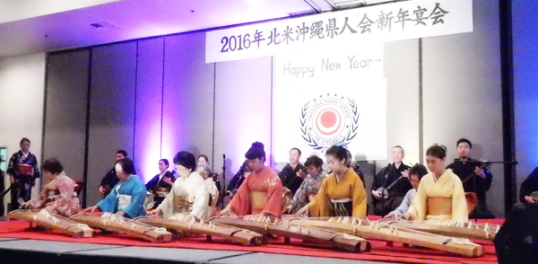 Opening of the New Year's party of the Okinawa Association of America