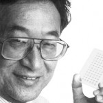Dr. Paul Ichiro Terasaki (1929 - 2016)