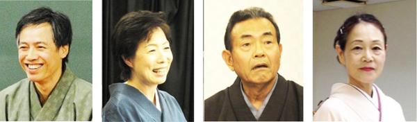 Four Ragugo artists from Tokyo are, from left, Eiraku, Ichirin, Edamame, and Banban.