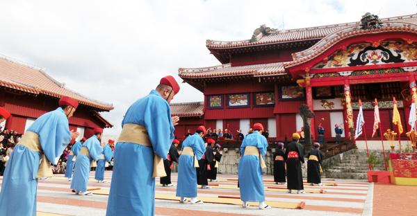 Okinawa Lunar New Year