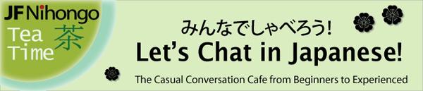 Japan Foundation Nihongo Tea Times