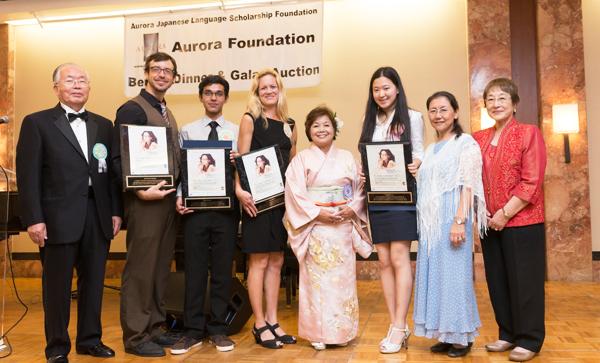 Recipients of 2015 Aurora Grants and board members of the Aurora Foundation. (Courtesy of the Aurora Foundation)
