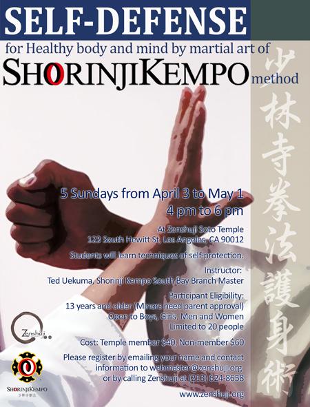 Zenshuji Self-Defense Class