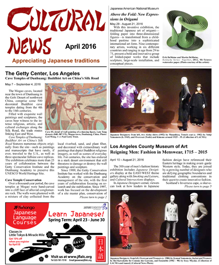 Cultural News 2016 April Front Page