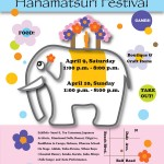 OCBC 2016 Hanamatsuri