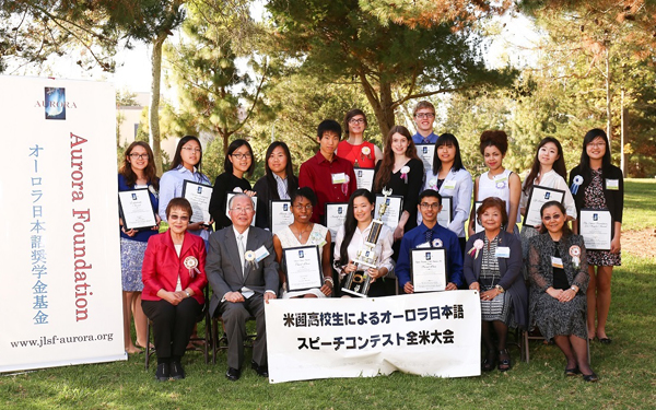 All-USA High School Japanese Speech Contest, May 23, 2015 at UC Irvine.