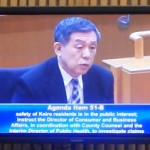 Dr. Takeshi Matsumoto, Los Angeles County Board, Keiro