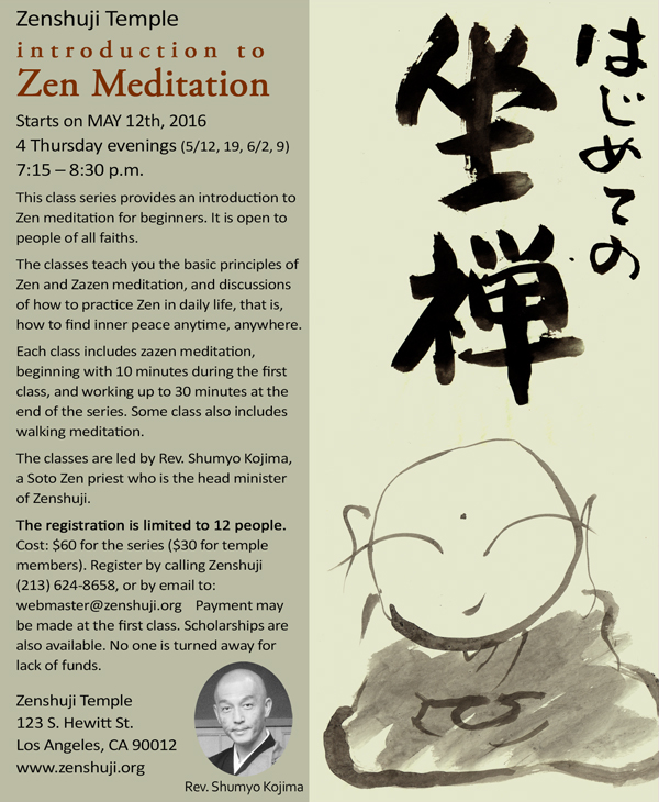 Zenshuji 2016 May Introduction to Zen Meditation
