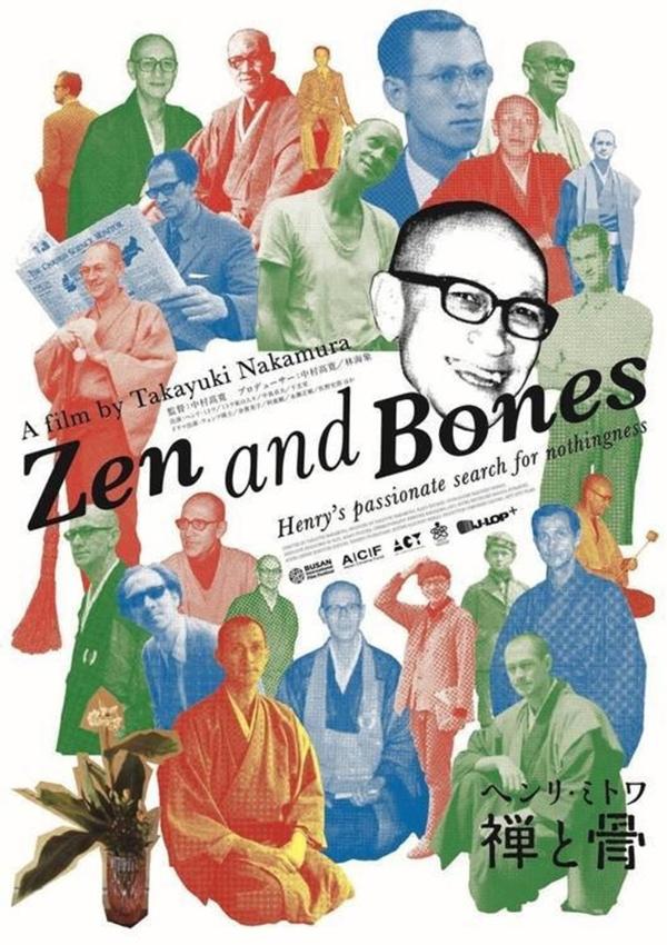 Film Zen and Bones