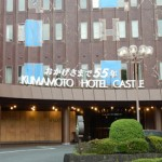20160502 Kumamoto Hotel Castle Icon