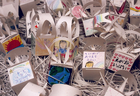 Heiwa Paper Crane boxes from Nobori-cho Elementary School in Hiroshima.