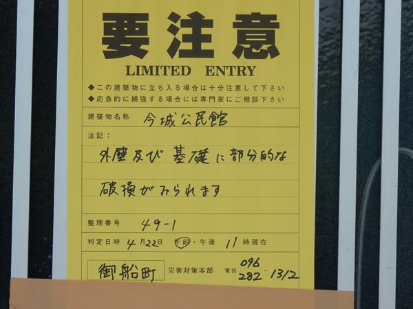 Mifune Imajo