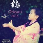 20160516 Film Orizuru 2015 Icon