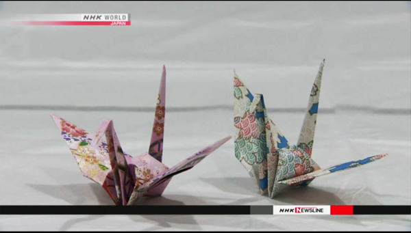 Paper cranes Obama left at the museum on May 27. (Source: NHK World)