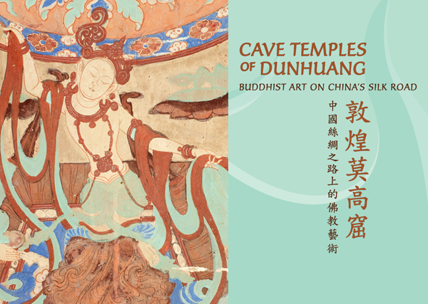 Cave 85, detail of wall painting of a dancing figure, Late Tang dynasty (848 -907 CE). Magao caves, Dunhuang, China. Photo: Lori Wong. © J. Paul Getty Trust.