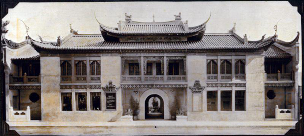 A historic photo of USC Pacific Asia Museum