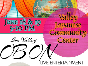 20160613Sun Valley Obon Poster 2016
