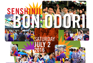 Senshin Obon 2016