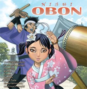 Nishi Obon 2016