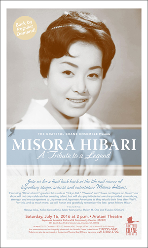20160712 Grateful Crane Misora Hibari Show