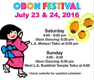 20160718 Obon Pasadena