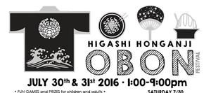 Higashi Honganji Obon