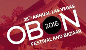 Las Vegas Obon