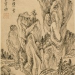 Dong Qichang (1555 – 1636) Landscape in the Style of Wang Meng (ca. 1308 – 1385) The Tsao Family Collection. Photo by Michael Tropea.
