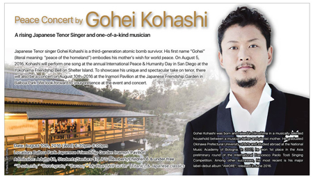 San Diego WISH Gohei Kohashi