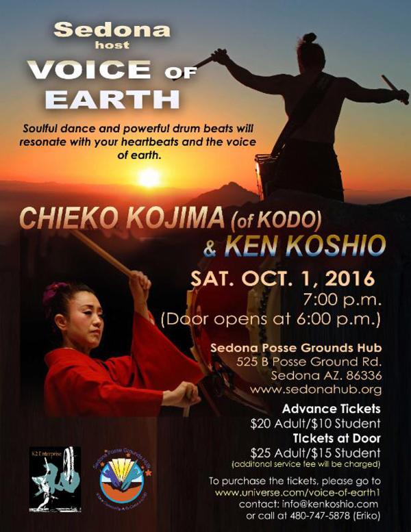 Voice of Earth 2016 Sedona Arizona Chieko Kojima