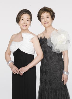 Japan's popular singer Saori Yuki, left, and her sister and classical singer Sachiko Yasuda.(Courtesy of Aurora Foundation)