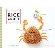 20160922 LTBF Book Cover Sonoko Sakai_Rice Craft