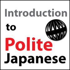 20160927 JF New Course Polite Japanese Icon