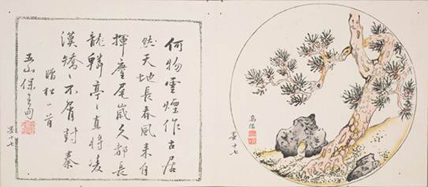 Huntington Sympsium Chinese Woodblock Prints