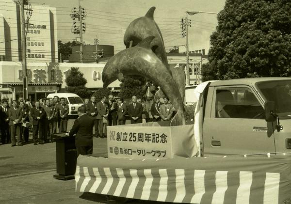 Santa Barbara - Toba, Japan Sister City photo: Dolphin sculpture unveling at Toba in 1989,