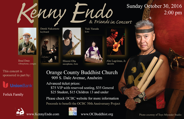 Kenny Endo & Friends with Donors 9-13-2016 outlined
