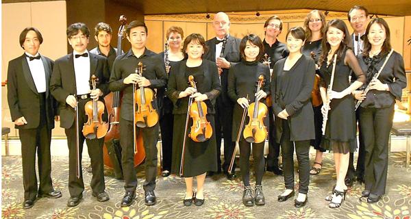 Japanese American Chamber Ensemble
