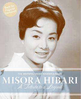 20161106 Grateful Crane Misora Hibari Show