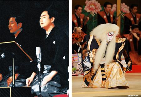 Japan Foundation Kabuki Lecture