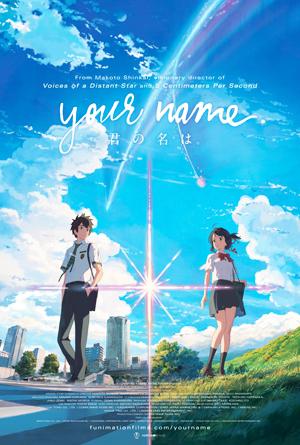 20161202 Film Laemmle Your Name