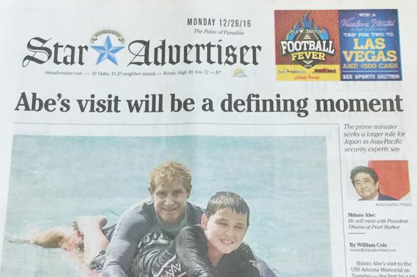 Honolulu Star Advertiser Abe Visit
