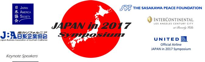 Japan in 2017 Symposium