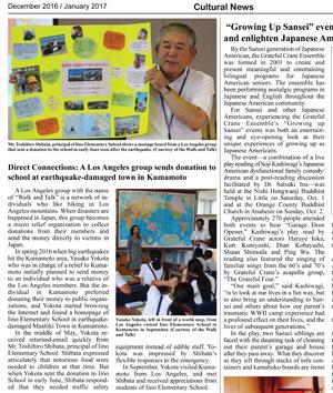 Cultural News 2016 December